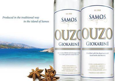 Giokarinis Distillery Athenee Importers