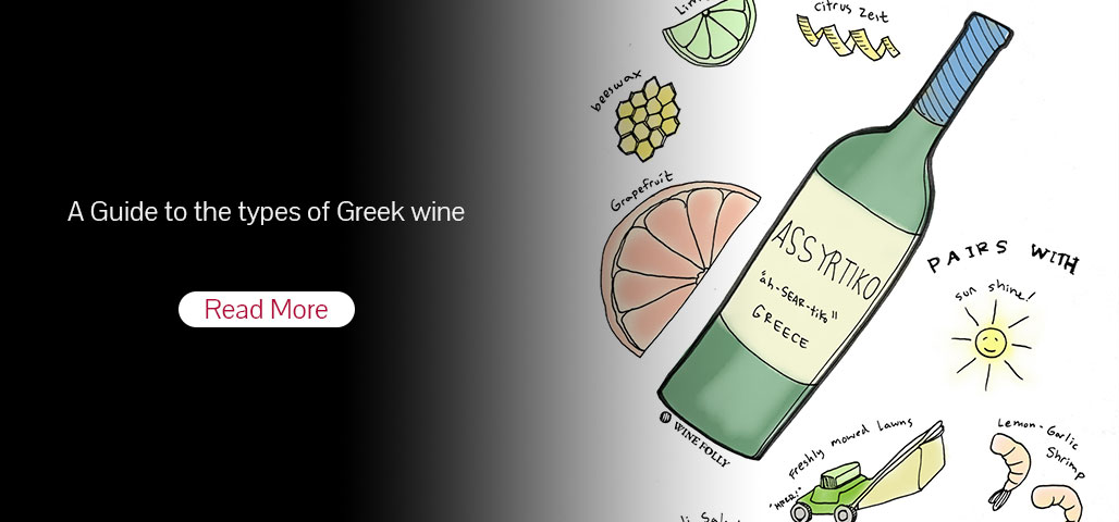 A Guide to the types of Greek wine